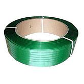 Raxwell 机用PET打包带,宽度*厚度:16mm*0.8mm,20kg/卷,绿色有压花,全新料,有卷芯