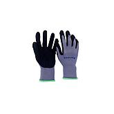 Raxwell 15针尼龙针织丁腈超细发泡手套,掌浸,S码,12副/袋